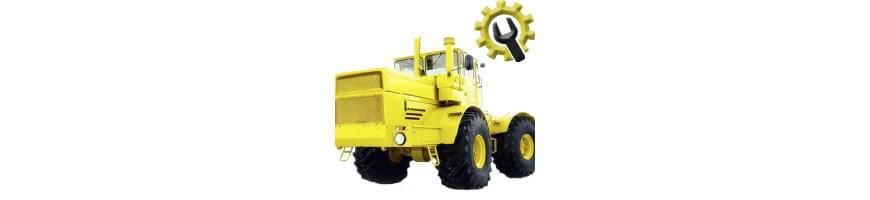 Запчасти к трактору К700/701