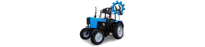 Запчасти к трактору МТЗ-80