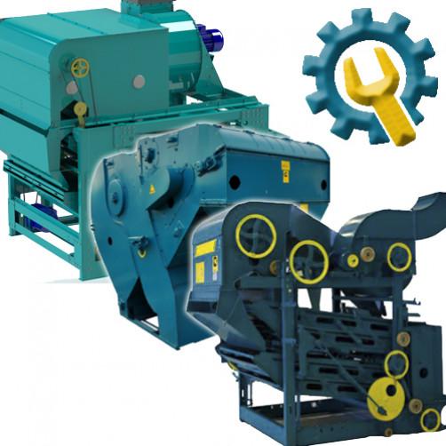 Запчасти к зерноочистительным машинам (9)