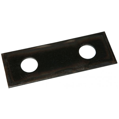 Молоток к дробилке 150х50 (м/ц 58)