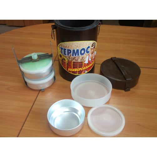 Термос судковый 4х емкостной с емкостями из нержавеющей стали