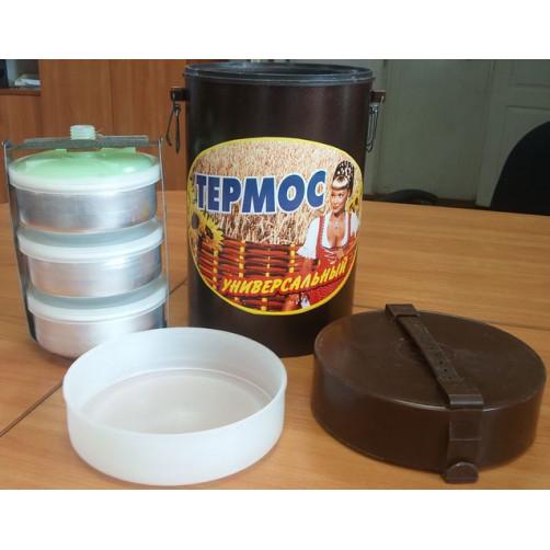 Термос судковый 4х емкостной с пластиковыми емкостями