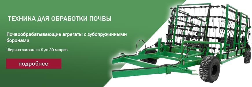 catalog/banner/BZP.jpg