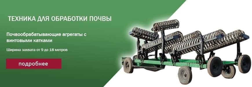 catalog/banner/SHVK.jpg